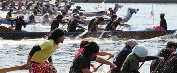 boat racers in nejime