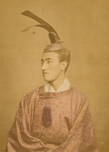 Young man wearing a kammuri hat, reserved for the nobility.