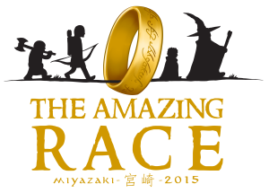 amazingrace2015_logo