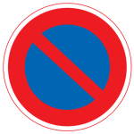 470px-Japanese_Road_sign_(No_Parking).svg