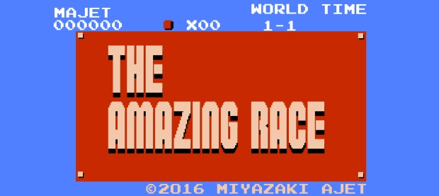 Amazing Race Header