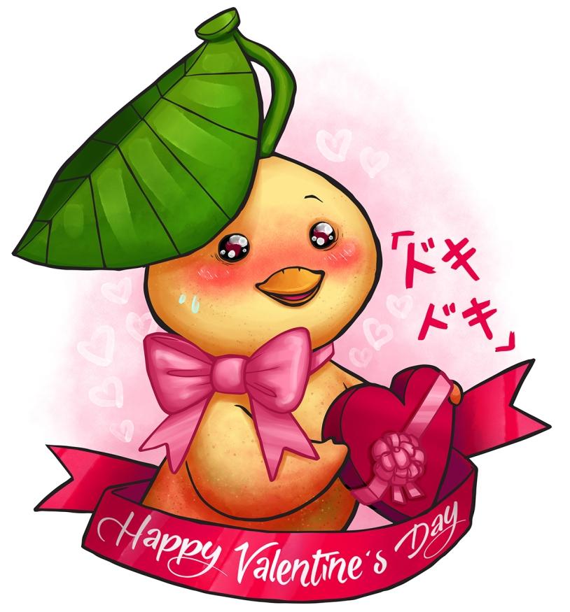 hyuna_valentine